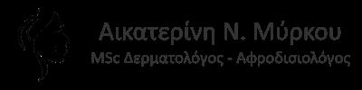 Δερματολόγος Καλαμαριά Μύρκου Αικατερίνη Logo