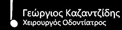 Οδοντιατρείο Καλαμαριά Καζαντζίδης Γεώργιος Λογότυπο